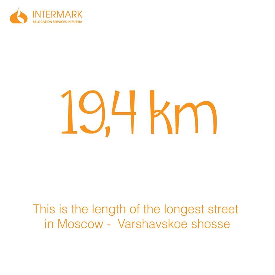 The longest street in Russia 18